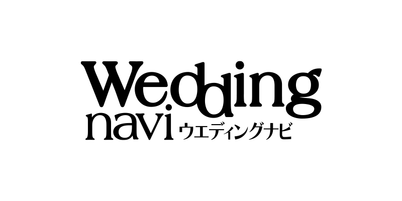 Wedding navi