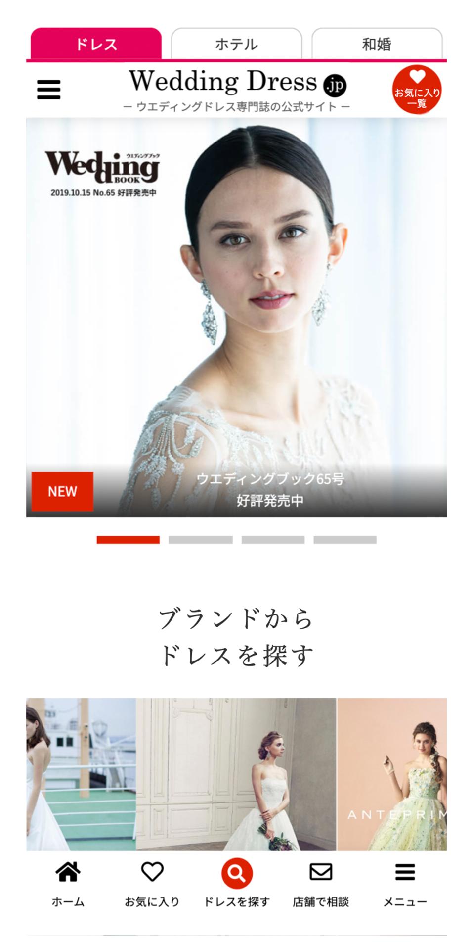 Wedding Dress.jp