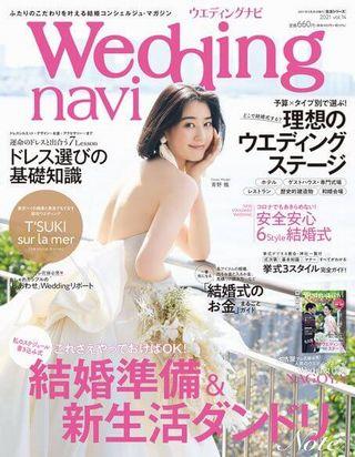 Wedding navi 14号